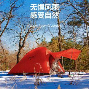 Mobi Jardin Lumière Chevalier UL 2P / 2P Plus 3 saisons double couche Seam étanche professionnelle respirante extérieur Tente Camping