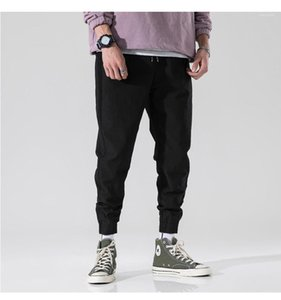 Couleur solides en vrac Hommes Crayon Pantalons quatre saisons Zen et détente Pantalons jeunesse Casual été Pantalons simple Mens