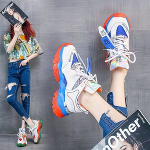 Wholesale women's sports shoes 2020 fashion summer lightweight breathable mesh shoes women's express women's casual boots