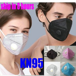 kn95 alimentation de l'usine de masque d'emballage de détail de filtration de 95% 6 couches masque concepteur carbone activé masques respiratoires Respirateur Valve Mascherine