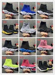 Ninguna caja de 22 ~ 46 2020 Niños velocidad de estiramiento zapatos para caminar Buffer de punto de alta Top transpirable Deportes calcetín originales botas de goma velocidad Niños