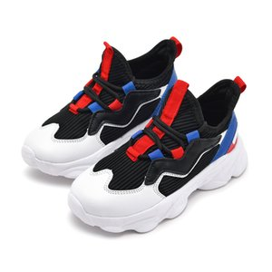 Children Shoes For Boys Sneakers Boys Casual Shoes Girls Sneakers Breathable Mesh Running Footwear Fashion tenis infantil 2020