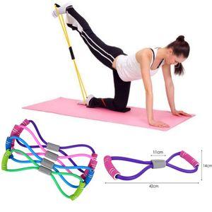 Couleur Yoga Fitness Glove Résistance 8 Parole poitrine dilatateur corde MUSCLE Fitness caoutchouc élastique bande exercice Multicolor