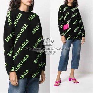 2020 Men Women Knitwear Sweaters Long Sleeve Designer Jumper Sweater Mens Fashion Letter Print Oversize Sweatshirt Winter Clothing