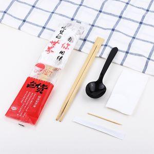 2nV6S продукты питания и напитки одноразовых палочки для четырех частей комплекта палочки для еды полоски зубочисткой ложки четыре частей шаблона салфетки салфетки мешка