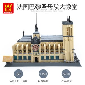 2020, the new design of a unique best-selling Scenic spots and Historic Sites series DIY building blocks model toys children's building bloc
