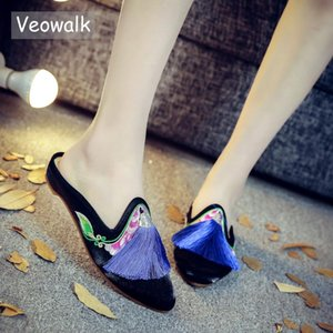 Veowalk Floral Embroidery Tassel Women's Satin Cotton Slippers Pointed Toe Summer Comfort Flat Slides Shoes for Ladies