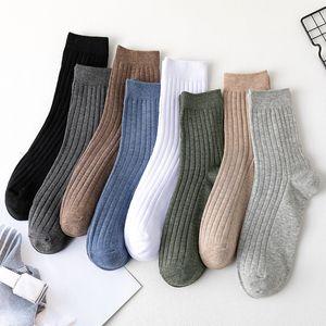 5 Pairs Lot Autumn Men's Absorb Sweat Socks Men's Wild Medium Tube Cotton Socks Solid Color Pumping Breathable