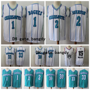 Vintage CharlotteHornetsnba 1 Muggsy Bogues 15 Kemba Walker 2 Larry Johnson 30 Dell Curry 33 Alonzo Mourning Basketball Maglie