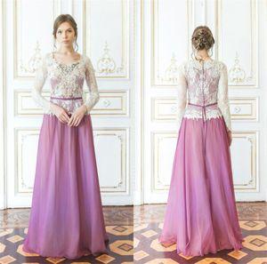 A Line Chapel Wedding Dresses Lace Applique Floor Length Beach Wedding Dress Beaded Bridal Gown Custom Made Wedding Dress