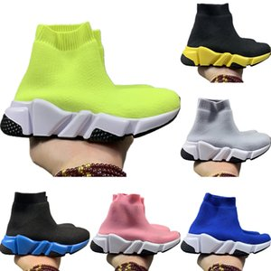 2020 Speed Stretch Knit Kids Mid Breathable Casual Socks Shoes Originals BB Speed Kids Buffer Rubber Sports Shoes