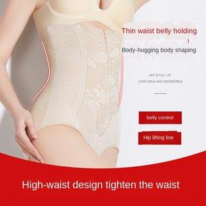 Hehu mince sous-vêtements Spanx pantalon corps de mise en forme du ventre taille haute ceinture post-partum hanche artefact pantalon de mise en forme de corps sous-vêtements