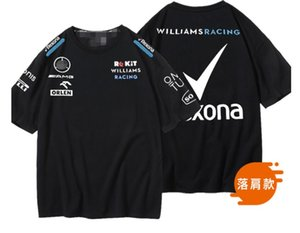 F1 Williams Motorcycle Cycling Jersey Mercedes-Benz logo summer polyester quick-drying drop shoulder short-sleeved men's t-shirt Xia Tong cu