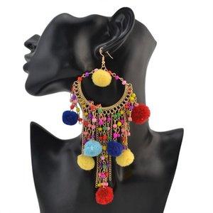 KMVEXO POM POM Women Hanging Pendientes Jewelry Tassel Bohemian Drop Earrings Colorful Summer Beach Female Long Earrings 2020