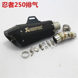 GY6 universal de la motocicleta Vespa Modificado tubo de escape Akrapovic silenciador para CBR 125 250 CB400 CB600 YZF FZ400 Z750 RACING rzP0 #