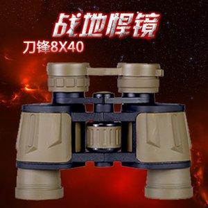 Jumelles gros 8X40 Grand Oculaire Telescope HD High Desert Grossissement Camping Outdoor Telescope