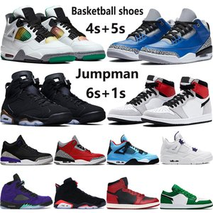 New Jumpman basketball shoes 1 1s light smoke grey UNC 4 4s rasta 5 5s alternate grape 6 6s DMP mens women Sneakers