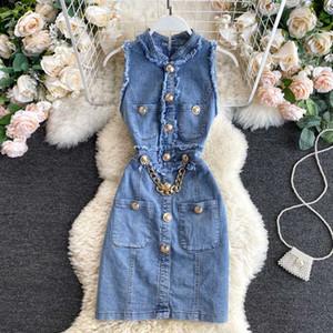 Hong Kong Style Women's Dress 2020 New Summer Fashion Burr Slim Sleeveless Vest Skirt Retro Denim Skirt