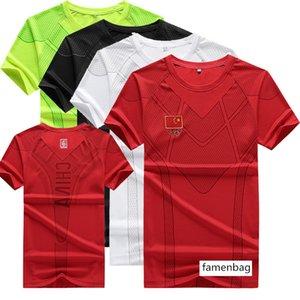 National Team Sportswear Male Athletes Short Sleeve T Shirt Female Chinese Team Taekwondo Children Training Clothing