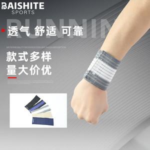 QEUaO Wrist Fixierung anti-Verstauchung Gelenkbänder Handgelenkschutz Palm Sport Übung Übung Protective Sport und Fitne Bergsteigen