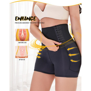 Shaper BuLifter Hip Enhancer Padded High Waist Tummy Control Panties Invisible Briefs Fake Ass Buttock Slimming Thigh 1903
