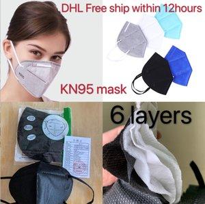 KN95 Máscara Facial filtro Máscaras de Qualidade Certificação Designer protecção face na Boca Máscaras Facemask Preto mascherina atacado por DHL