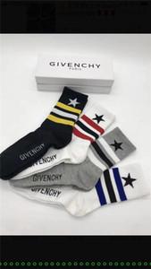 GIVENCHY mode marée marque à double lettre G hommes de tendance du tube haute personnalité de coton chaussettes de sport pour femmes chaussettes pour les femmes
