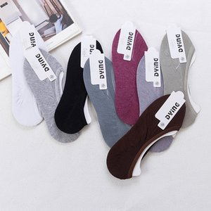 Ultra-Low-Top Herren-Damenmode Boot unsichtbar personalisierten Trend unsichtbare Socken nicht zeigen Rand Brettschuhe Boot Socken Männer