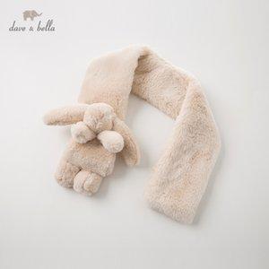 DB11902 dave inverno bella sciarpa unisex bambino albicocca