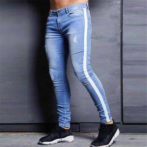 Fashion Side Striped Pencil Pants Casual Natural Color Zipper Fly Jeans Mens Clothes Men Designer Jeans