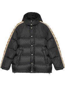Branded Men Down Jacket Designer Masculino inverno quente Faixa Zipper com capuz Outwear Moda Gentlemen Grosso stand gola do casaco