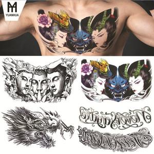 320*190mm Tattoo Stickers Chest Arm Big Temporary Tattoos Waterproof Sticker Back Breast Fashion Drawing Tattoo