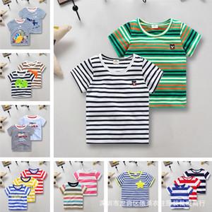 prendas de vestir 1-5 Tong Yuan t de manga corta camiseta a rayas de los niños coreanos del estilo de Xu niños