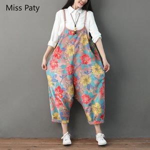 Boyfriend-Jeans für Frauen hohe Taille große Druck verstellbare Riemen Hosen nationalen Wind dünne neun Punkte fallen Schritt jumpsuits