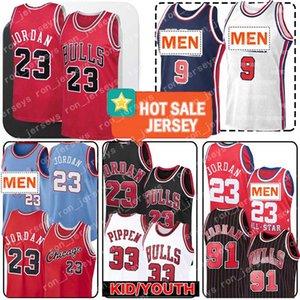 23 마이클 뉴저지 불 91 데니스로드 먼 (33) 스코티 피펜 시카고유니폼 (23) MJ 남성 아이 9 마이클 농구