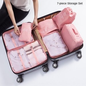 Hipster travel storage luggage shoes storage clothes Underwear clothes bag underwear bag travel seven-piece set