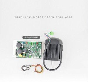 850W DC sin escobillas del motor / tablero de control principal / WM210V Torno Power Drive Kit BoardMotor LLYj #