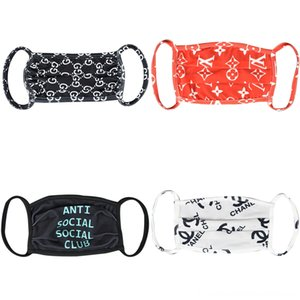 6uhbS Party Masks Camouflage Face Anti-dust Mask Mouth Protection Cotton Masks Washable Anti-dust Breathable Outdoor Cyling Bicycle Masks