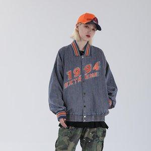 스트립 야구 청바지 재킷 남성과 여성 느슨한 캐주얼 데님 코트 오버 사이즈 힙합 코트