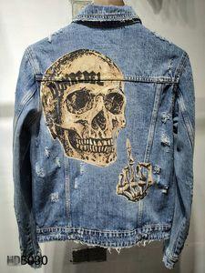 Fashionable Men's Hair Stylist Jacket Hip Hop Luxury Fashion Men's Denim Jacket, Slim Slim Denim Jacket, Male Size M-XXXL Men's Blue, Lapel,