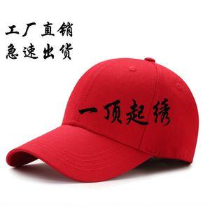 Pure cotton baseball children's s women winter tour visor cap embroidery baseball cap hatsun Hat sun hat
