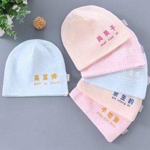 products newborn cotton double-layer enlarged tire head hat children's baby Fetal cap baby cap hat