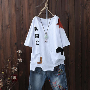 F&je New Arrival Summer Women T Shirt Plus Size Irregularity Loose Casual Tops Tee Shirt Femme Cotton Short Sleeve Tshirt D31 MX200721