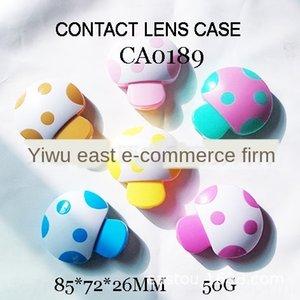 CA0189 bunten Cartoon Pilz Falfall Nursing Brille Mydriasis unsichtbare Glaskasten Pflegebegleiterkasten