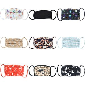 Women Colorful Print Elastic Headbands With Mask Adults Sports Yoga Exercise Soft Button Anti Ear Hair Band For Girls Accessories L127FA##352