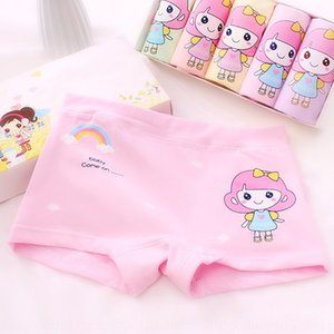 Baolezan children's girls cotton cartoon baby underwear little underwear boxer pants girl boxer pants