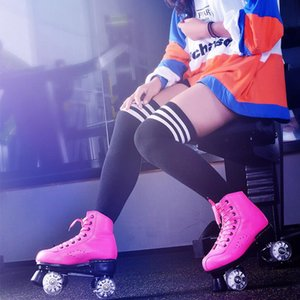 Double Row Adult Skates Dry Double Row 4r-Wheel Roller Skating Women's Adult Roller Skates