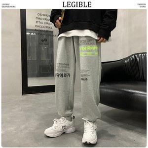 LEGIBLE Men woman Casual Letter Printed 2020 Harem Pants Mens Collage Casual SweatPants Male Streetwear Trousers Oversize