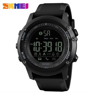 Shikemei smart electronic students' step counting Electronic Watch Bluetooth photo application reminder multifunctional watch