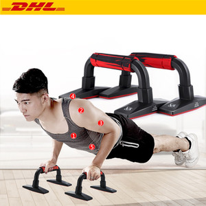 DHL H Shape Gym Push-Up Rack Portable Push-Up Frame Musculation Home Training Equipment Indoor Comprehensive Exercise Accessories